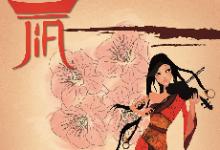 [Unity] Jia - GAMAGORA